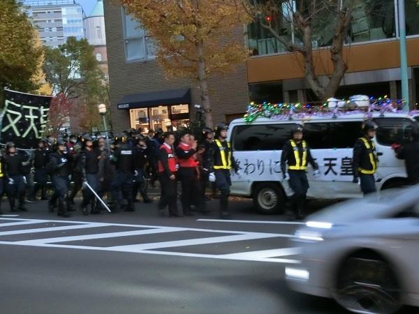 【終わりにしよう天皇制 11.26大集会・デモ】