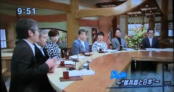 20171217TBS「サンデーモーニング」青木理「北朝鮮に得をさせないと拉致問題は解決しない!」「被爆国は外交資産だ。ICAN は日本のピースボートも絡んでいる。もっと活かせ!」北朝鮮工作員丸出し!