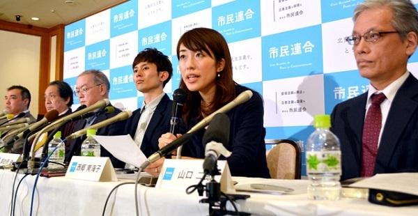 日本国民は「日本は民主主義国家」とずっと認識しているにもかかわらず、立憲民主党や日弁連(日本弁護士連合会)や市民連合(安保法制の廃止と立憲主義の回復を求める市民連合)などが「市民との間の民主主義の回復