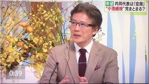 野村修也(中央大学法科大学院教授)