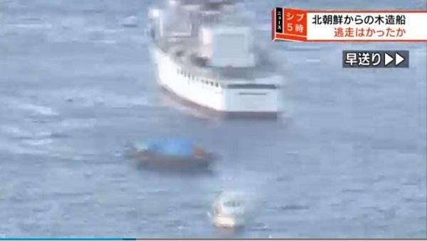 3北朝鮮木造船が逃走か 海保が追跡しえい航 北海道 函館沖