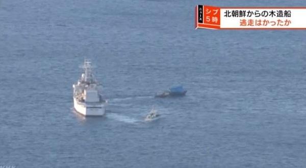 1北朝鮮木造船が逃走か 海保が追跡しえい航 北海道 函館沖