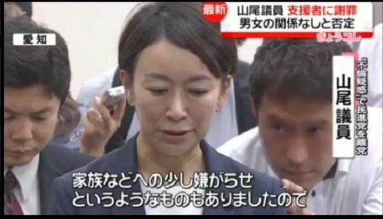 山尾志桜里「総理の天敵」「家族に嫌がらせ」「不倫ない」・被害者&ヒロイン気取り!説明責任放棄