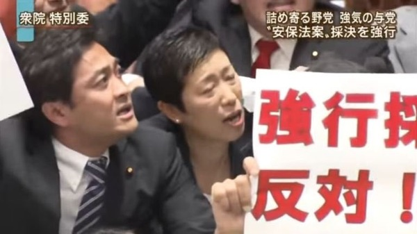 ▼【香川】2区 玉木雄一郎▼安保法案に猛反対していた