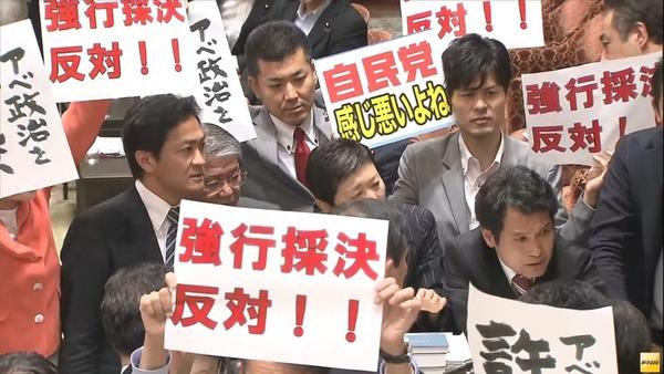 ▼【香川】2区 玉木雄一郎▼安保法案に猛反対!
