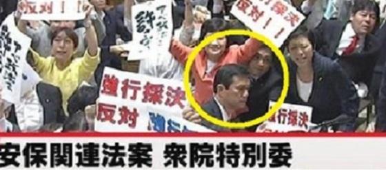 ▼【神奈川】16区 後藤祐一▼安保法案に猛反対