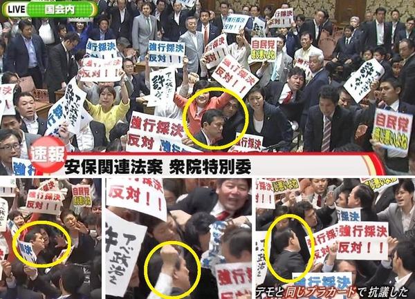 ▼【神奈川】16区 後藤祐一▼安保法案に猛反対!外国人政権に賛成!
