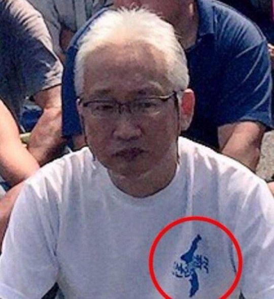 てどこん氏や栗秋氏によると、沖縄左翼に在日韓国民主統一連合(韓統連)が参加しているらしい。