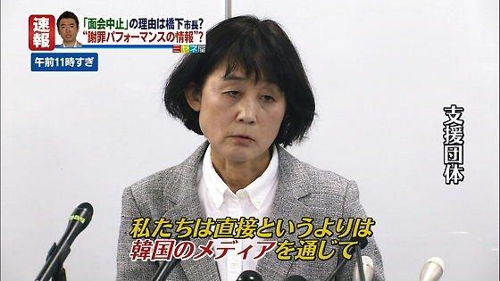 韓統連の大阪本部事務局長が、橋下元市長と元慰安婦との面談を仲介しようとした方清子。北側オリニ栄養パン工場の大阪事業本部長でもあるらしい。