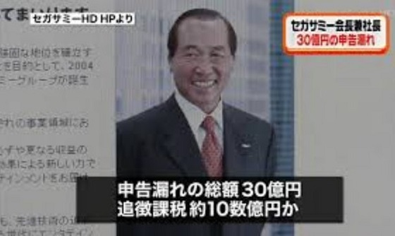 【東京10区】で優勢と分析している対抗馬の自民党前職の鈴木隼人(40)は、朝鮮玉入れ機(パチンコ・パチスロ)最大手「セガサミー」の娘婿だ!