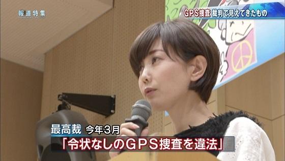 GPS捜査訴訟の亀石倫子弁護士