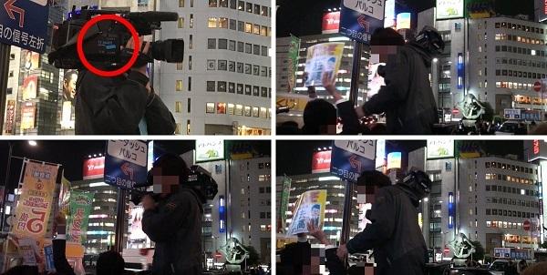 10月18日、テレビ朝日「報道ステーション」の取材ロケにて富川悠太の背後で【おい!テレ朝!偏向報道は犯罪なんだよ!】のプラカード