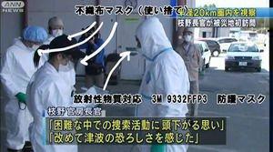 つまり1票を投じるということは【菅内閣】を肯定することになるのでは?