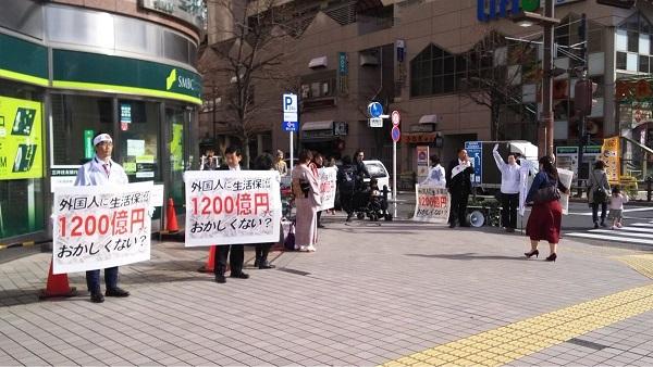 韓国人の女性に「日本は外国人に生活保護を出すべきだ」と言われたので韓国の外国人に対する生活保護支給の基準をお話ししましたところ帰られてしまいました。