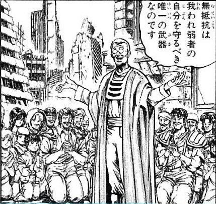 無抵抗主義の村-日本