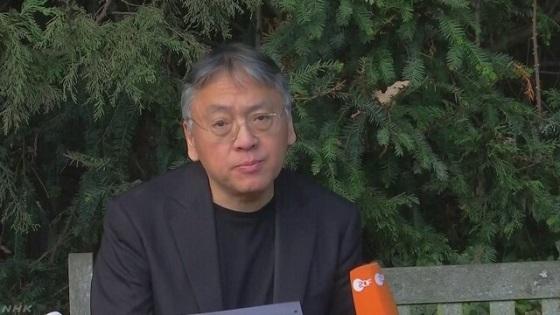 イシグロ氏「日本と日本人に非常に感謝」ノーベル文学賞の受賞が決まったカズオ・イシグロ氏