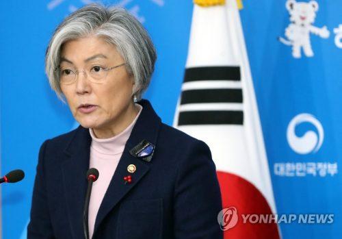 慰安婦合意問題 韓国が新たな方針を9日発表へ
