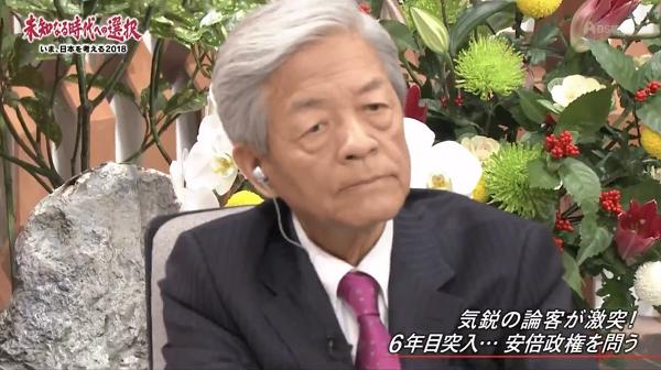 田原総一郎の「(北の脅威を)安倍総理が煽ってるせいで国民が怖がってる」 という発言もマヌケであり、もう完全にボケているとしか思えない。