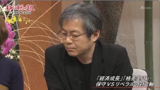 小松靖「安倍政権が戦後最悪だと言うなら対案を出せ」 青木理「いや、あの…え~とっ…(小声)」