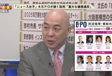 百田尚樹「BPOは左翼団体。年間4億もらって審査4本だけ。1番組で1億GET」