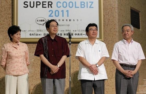2011年、歴代環境相がスーパークールビズをアピール。左端が小池百合子氏、右から2番めが小沢鋭仁氏(写真:AP.アフロ)