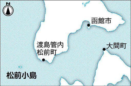 11月29日に北海道松前町沖で海保の巡視船に発見された北朝鮮の木造船、発見された際に乗組員が日本製の家電製品を海に投棄した!