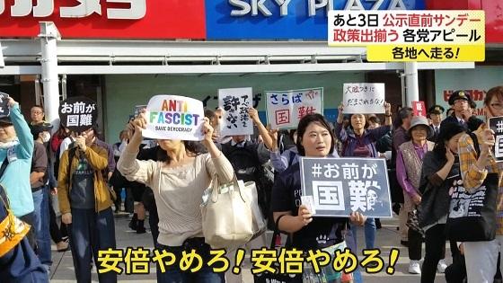 1安倍総理の演説妨害するサヨクを通りすがりのおばちゃんが一喝 「うるさいわよ!警察の人やめさせなさい!」