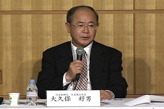 日本テレビの大久保好男社長は27日の定例記者会見で、政府の規制改革推進会議で議論している、電波の周波数帯の利用権を競争入札にかける「電波オークション」について、「応札金額の多寡で事業者を決める考え方が