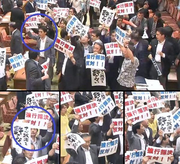【香川】1区 小川淳也  外国人参政権に賛成!憲法改正に反対!安保法案に猛反対!