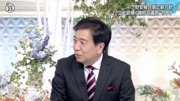 星浩「日本側は合意について1ミリも動かさないと言ってるが、国際合意が見直されることはよくある。TPPも合意がひっくり返された。日本側は、文在寅さんの置かれている立場とか韓国の事情だとかに耳を傾けて、大人