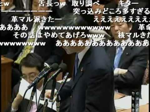 マスコミが絶対に報道しない真実 革マル編(2010.02.01)