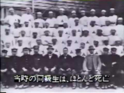 赤尾敏 ドキュメンタリー 1990年