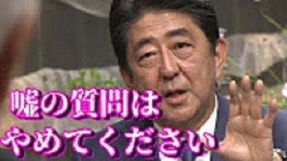 富川悠太と後藤謙次が『安倍首相に嘘質問を連発して』有権者が激怒している模様。お前らこそ責任とって番組終了しろとの声が殺到 【衆院選 党首討論】