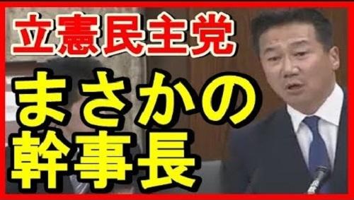 立憲民主党幹事長・福山哲郎=陳哲郎
