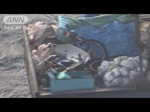 北海道の漂着船 日本製の家電製品など見つかる(17.12.01)