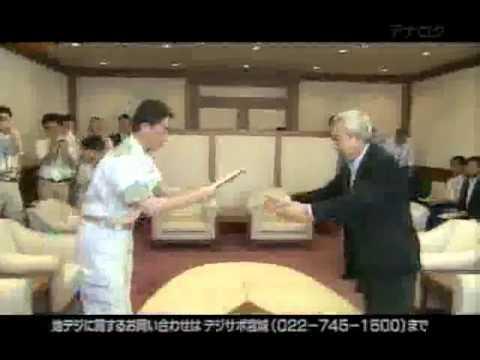 松本復興相、宮城県知事と会談