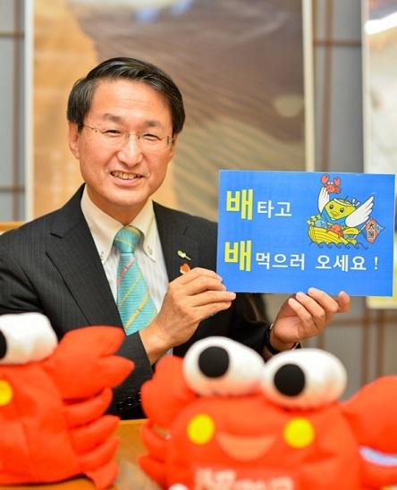 「韓国と日本は心臓が一つに繋がっている。兄弟のように進まなければならない」平井伸治鳥取県知事