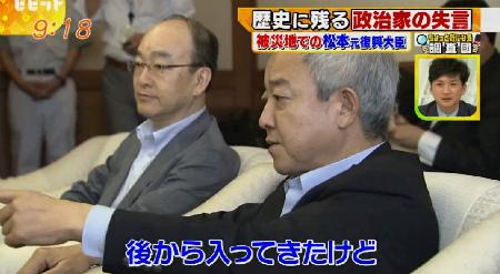 TBS「マスコミは松本龍に屈する事なく記事にした」・嘘を吐くな!当日報道したのは東北放送だけ