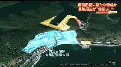 「韓国企業が続々買収。対馬の自衛隊基地周辺」テレビ朝日「報道ステーションサンデー」