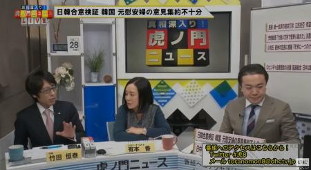 日本人と韓国人の感覚が違うんじゃなくて、人間と韓国人が考え方が違うと