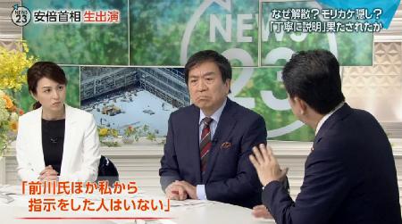 9月25日にTBS「NEWS23」に生出演した安倍首相が23:14頃に加計問題について報道されなかった重要な部分の説明とマスコミ報道に対して苦言を呈したシーンは次の部分だ。