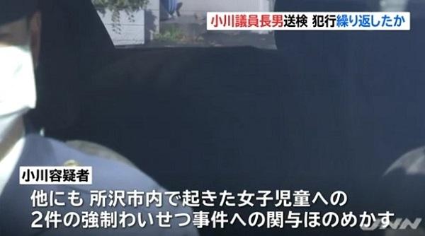 小川勝也民進幹事長の息子の小川遥資容疑者(21)は、他にも女子児童に対する2件の強制わいせつ事件への関与もほのめかしており、大学の近くで同様に犯行を繰り返していた可能性が高まった。
