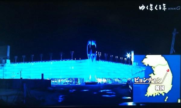 【動画w】NHK「ゆく年くる年」なんと平昌から生中継で締める「ここからの中継は世界初!」と得意げwwwww