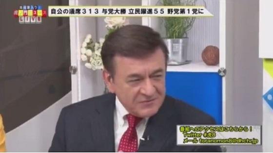 ケント「田原総一朗は選挙結果を民意じゃないと言い出した」
