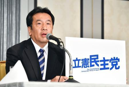 記者会見で「立憲民主党」を結党すると表明する民進党の枝野幸男代表代行=2日夕、東京都内のホテル