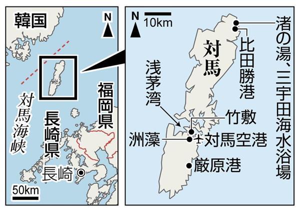 【異聞 防人の島・対馬(上)】対馬で増える韓国人観光客、不動産買収も「有事の避難用か」 家も土地も…「 もはや韓国領」