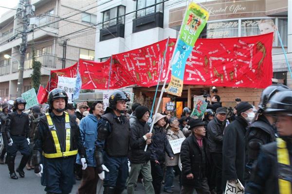 反天連が渋谷区でデモ 「民主国家に天皇制いらない」シュプレヒコールに右派駆けつけ罵声