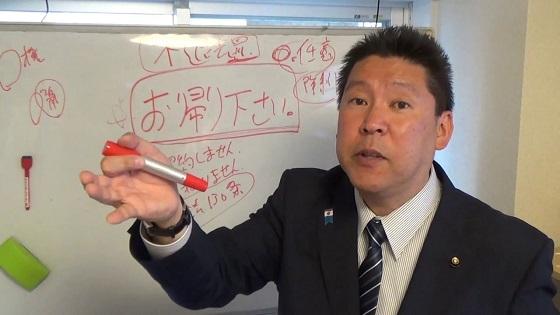 NHKの集金人をたった2分で追い返す方法2-2【お帰りください】