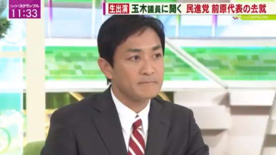 デーブ・スペクターが話している間、玉木雄一郎の顔はこわばり、一切反論できなくなってしまう