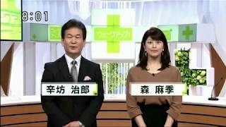 【辛坊治郎】 ウェークアップ!ぷらす 2017年10月28日